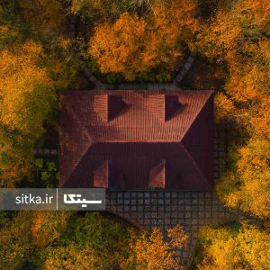 خانه پاییزی